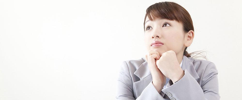 新中野女性クリニックお悩み別処方